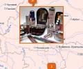 Магазины косметики и парфюмерии в Екатеринбурге