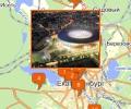 Спортивные сооружения Уральского ФО