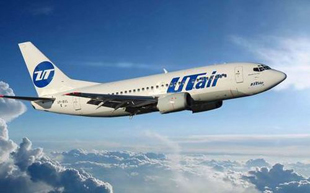 Офисы продаж авиабилетов UTair в Екатеринбурге и Уральском ФО
