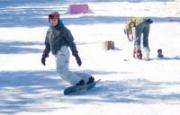 Где покататься на сноуборде в Екатеринбурге?