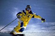 Где покататься на лыжах в Екатеринбурге?