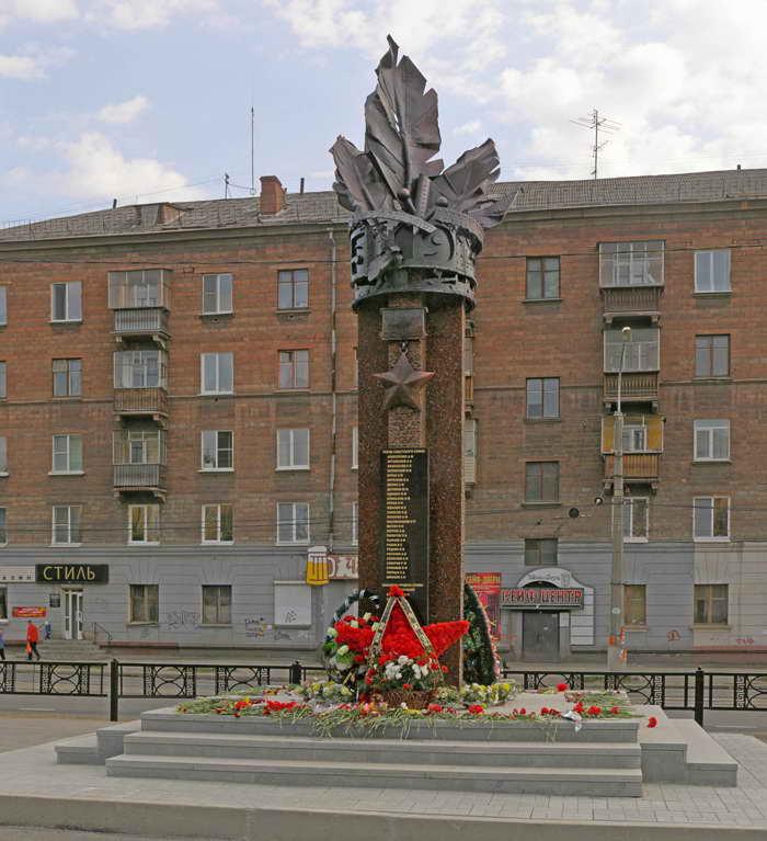 Памятник тагильчанам героям Советского Союза и кавалерам Ордена Славы