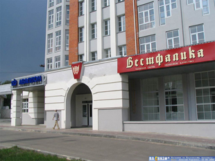 Сеть магазинов обуви Вестфалика в Екатеринбурге