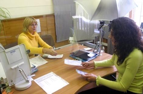 Налоговая инспекция красноярск - 6bb