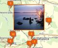 Озера и водохранилища Екатеринбурга