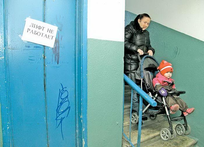 Куда подать жалобу на ЖКХ в Екатеринбурге?