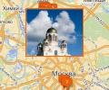 Храмы Екатеринбурга и Урала