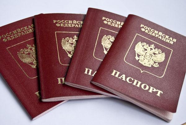 Паспортно–визовые службы Челябинска-  оформить загранпаспорт стало проще