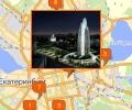 Парки Екатеринбурга