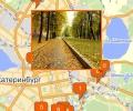 Бульвары и аллеи Екатеринбурга