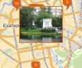 Сады и скверы Екатеринбурга