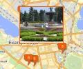 Где погулять в Екатеринбурге?