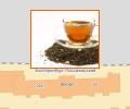 Как правильно выбирать чай в Екатеринбурге?