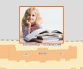 Где обучают иностранным языкам детей в Екатеринбурге?