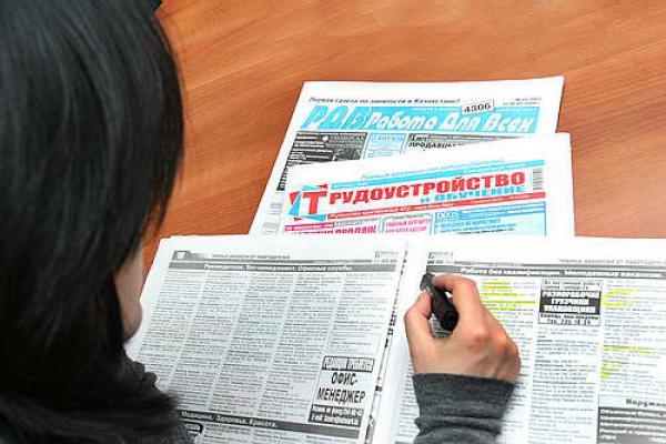 Кадровые агентства, где можно найти работу в Екатеринбурге=