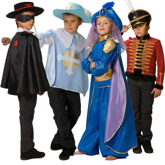 Где купить карнавальный костюм в Екатеринбурге