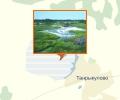 Танрыкульское болото