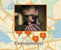 Где пострелять из огнестрельного оружия в Екатеринбурге?