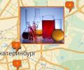 Где заказать анализ воды в Екатеринбурге?