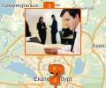 Где пройти курсы менеджера по персоналу в Екатеринбурге?