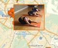 Где заниматься йогой в Екатеринбурге ?