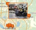 Где покататься на картинге в Екатеринбурге?