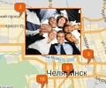 Где находятся рекламные агентства в Челябинске?