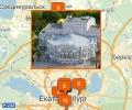 В какой театр сходить в Екатеринбурге?