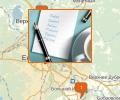 Где в Екатеринбурге курсы языков Европы?