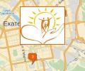 Какие психологические центры есть в Екатеринбурге?