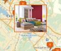 Где заказать дизайн интерьера в Екатеринбурге?