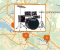 Где в Екатеринбурге научиться играть на барабане?