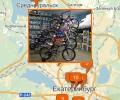 Где купить велосипед в Екатеринбурге?