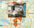 Согласование перепланировки квартиры в Екатеринбурге