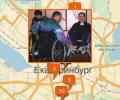 Как оформить инвалидность в Екатеринбурге?