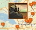 Где находятся тиры и стрелковые клубы в Екатеринбурге?