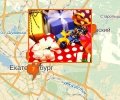 Где купить подарки в Екатеринбурге к Новому году?