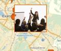 Где проводят тренинги в Екатеринбурге?