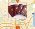 Где оформить загранпаспорт в Челябинске?