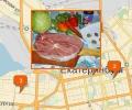 Где научиться готовить в Екатеринбурге?