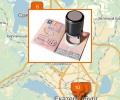 Где оформить визу в Екатеринбурге?