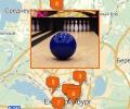 Где поиграть в боулинг в Екатеринбурге?