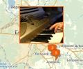 Где научиться играть на синтезаторе в Екатеринбурге?