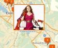 Где находятся имиджевые центры в Екатеринбурге?