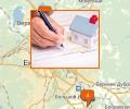 Где выгоднее оформить ипотеку в Екатеринбурге?
