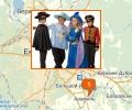 Где купить карнавальные костюмы в Екатеринбурге?