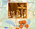 Где оказывают ритуальные услуги в Екатеринбурге?