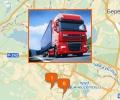 Как доставить груз в другой город из Екатеринбурга?