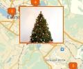 Где купить елку и елочные украшения в Екатеринбурге?