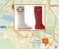 Где в Екатеринбурге купить валенки?